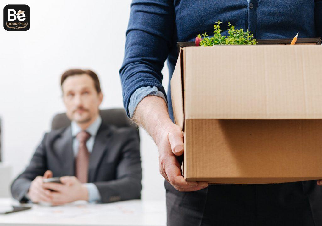 労働契約が終了していない時に、退職手当を取れますか?2